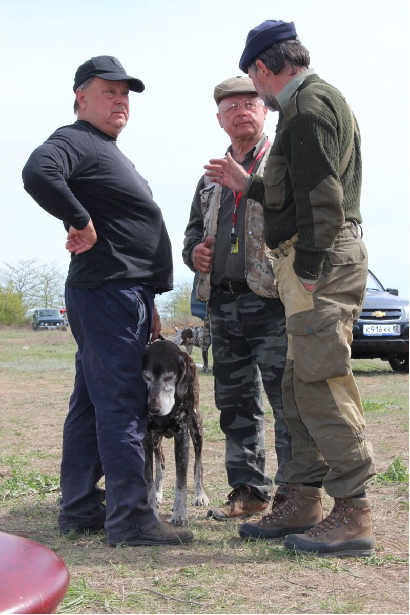 Тверское общество охотников и рыболовов
