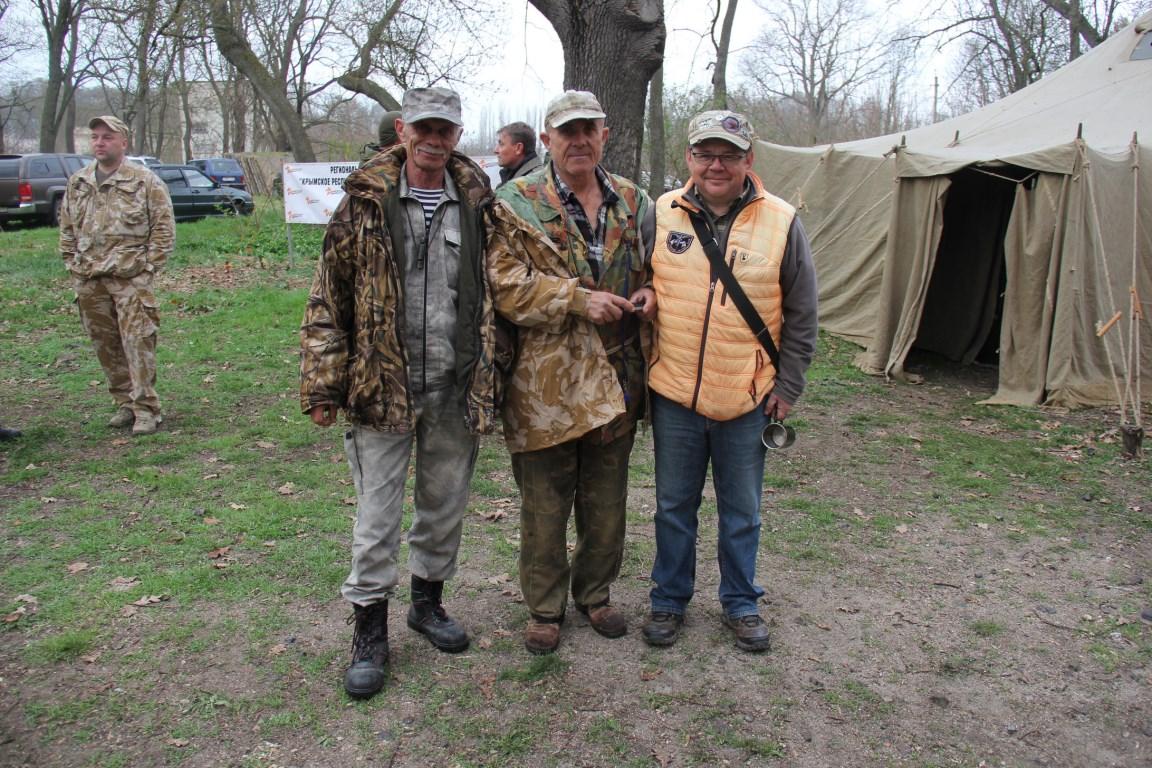 Правление общества охотников и рыболовов